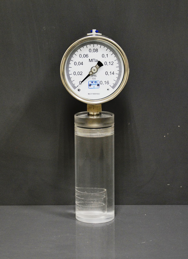 Calcimeter KM-2